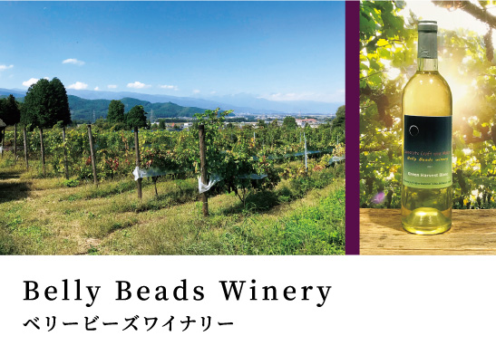 Belly Beads Winery